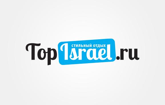 top israel